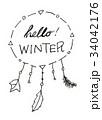 Hello! WINTER 34042176
