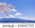 富士山と桜 34045755
