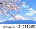 富士山と桜 34053265
