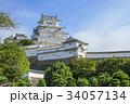 姫路城 天守閣 城の写真 34057134