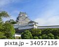 姫路城 34057136