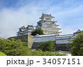姫路城 天守閣 城の写真 34057151