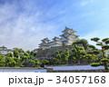 姫路城 天守閣 城の写真 34057168