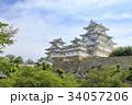 姫路城 34057206