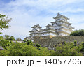 姫路城 天守閣 城の写真 34057206