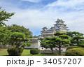 姫路城 34057207