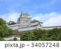 姫路城 天守閣 城の写真 34057248