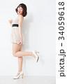 女性 ポーズ 若いの写真 34059618