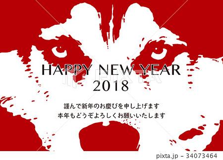 2018年賀状テンプレート_シベリアンハスキー_日本語添え書き付き_ver.Red
