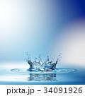 ウォーター 水 水分のイラスト 34091926