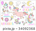 Set of unicorns and other fairy tales stickers. 34092368