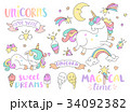 Set of unicorns and other fairy tales elements. 34092382