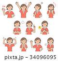 女性5 表情セットA 上半身 34096095