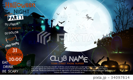 invitation template for halloween party のイラスト素材 34097614
