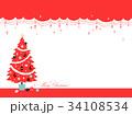 クリスマス 赤 クリスマスツリーのイラスト 34108534