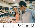 supermarket 34110418