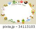 お正月小物な年賀状フレーム 34113103