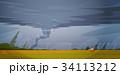 ハリケーン 景色 風景のイラスト 34113212