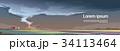 ハリケーン 景色 風景のイラスト 34113464