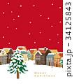 クリスマス 町並み 34125843