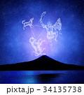 星座と富士山 34135738