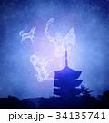 星座と五重塔 34135741