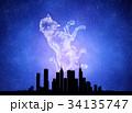 ビル群 都市 星座のイラスト 34135747