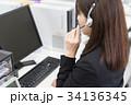 ビジネスウーマン 女性 ヘッドセットの写真 34136345