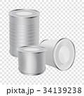 メタル 金属 かんのイラスト 34139238