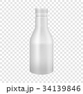モックアップ ベクター ホワイトのイラスト 34139846