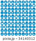 ブルー 青 100のイラスト 34140312