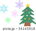 ベクター クリスマス 雪の結晶のイラスト 34143918