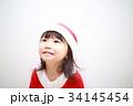女の子 子供 サンタガールの写真 34145454