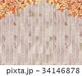背景 壁 枯れ葉のイラスト 34146878