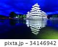松本城 ライトアップ 国宝の写真 34146942