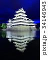松本城 ライトアップ 国宝の写真 34146943