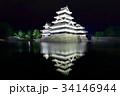 松本城 ライトアップ 国宝の写真 34146944