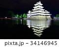 松本城 ライトアップ 国宝の写真 34146945