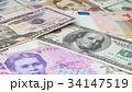 Money background 34147519