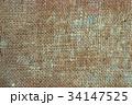 Flax texture 34147525