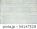 Wood wall texture 34147528