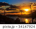 グラバー園からの夕陽 長崎港(女神大橋)の眺め 34147924