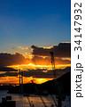 長崎 長崎港 女神大橋の写真 34147932