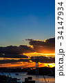 長崎 長崎港 女神大橋の写真 34147934