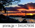 グラバー園からの夕陽 長崎港(女神大橋)の眺め 34147936