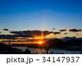長崎 長崎港 女神大橋の写真 34147937