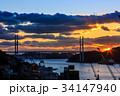 長崎 長崎港 女神大橋の写真 34147940