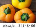 セニョリータ セニョリータオレンジ フルーツパプリカの写真 34148466