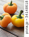 セニョリータ セニョリータオレンジ フルーツパプリカの写真 34148618