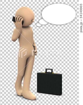 スマホで会話するキャラクター 34149903